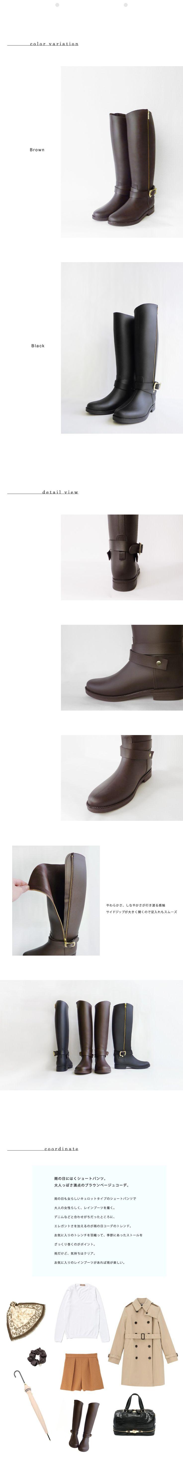【楽天市場】『Pompadour-ポンパドール-』Side Zip Rain Boot-サイドジップレインブーツ-[長靴 ファスナー ロングラバーブーツ レインシューズ ベルト ジョッキー 斜めカット 美脚]:LaG OnlineStore 楽天市場店