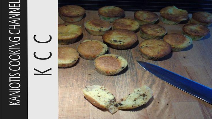 KCC - Cupcakes Βανίλια Σοκολάτα (Vanilla Chocolate Cupcakes)