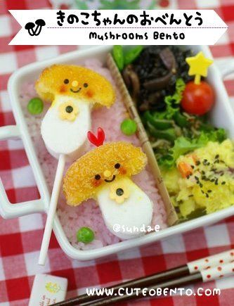串揚げキノコちゃんのキャラ弁