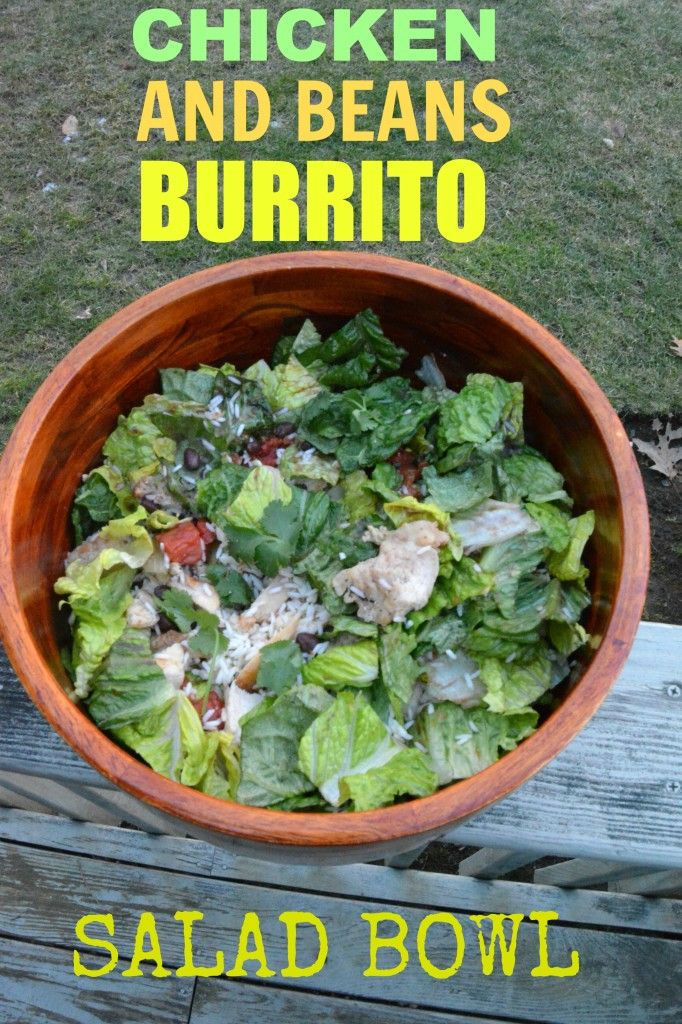 AD: Chicken and Bean Burrito Bowl Recipe! Easy and delicious!  #SimpleSatisfyingSalads  #CollectiveBias  #EverydayEffortless