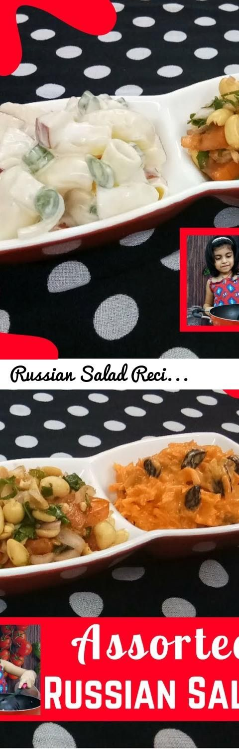 Russian Salad Recipe - How to Make a Yummy Russian Salad in 2 mins - Assorted Salad... Tags: Russian Salad Recipe, Russian Salad, How to Make a Quick Yummy Russian Salad, How to Make Russian Salad, Yummy Russian Salad, Russian Salad Recipe - How to make Yummy Russian Salad in 2 mins, Salads, how to make russian salad at home, how to make russian salad in hindi, authentic russian salad recipe, quick and easy russian salad recipe, russian salad recipe in 2 mins, russian salads, salad recipes…