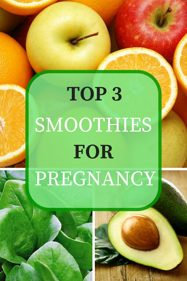 1000 Ideas About Pregnancy Smoothies On Pinterest  Increase Milk Supply, Milk Supply And -5706