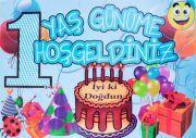 1 Yaş Erkek Doğum Günü Bez Afiş 50X70 Ebatında 1 Yaş Günüme Hoşgeldiniz Banner