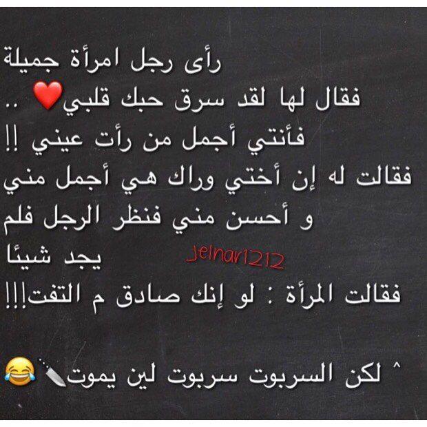 جلنار On Instagram حكمه جلناريه المشاعر لاتطلب لذا لاتعاتب من لا يشتاق اليك ي حمار