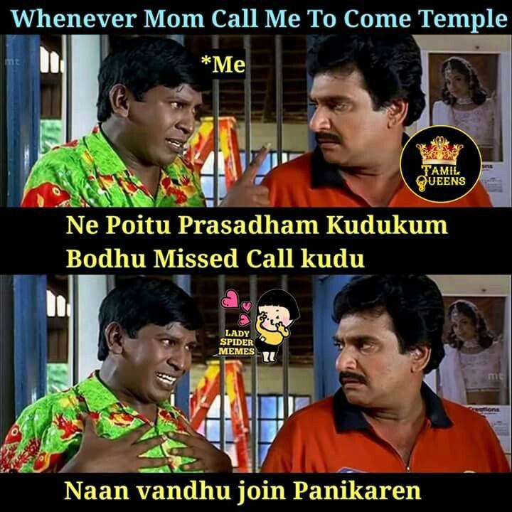 Bangam Memes In 2020 Comedy Memes Tamil Comedy Memes Single Memes