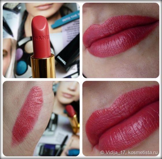 Chanel Rouge Allure Luminous Intense Lip Colour #Eblouissante - Spring 2016