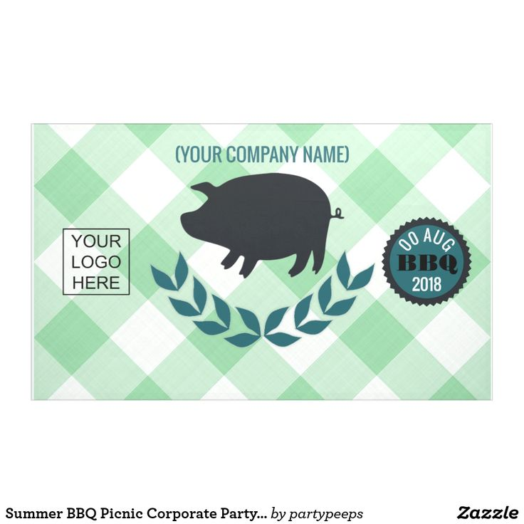 Summer BBQ Picnic Corporate Party Customizable Banner