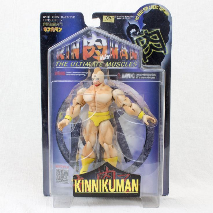 KINNIKUMAN Yellow Romando PVC Action Figure JAPAN ANIME JUMP MUSCLE MAN