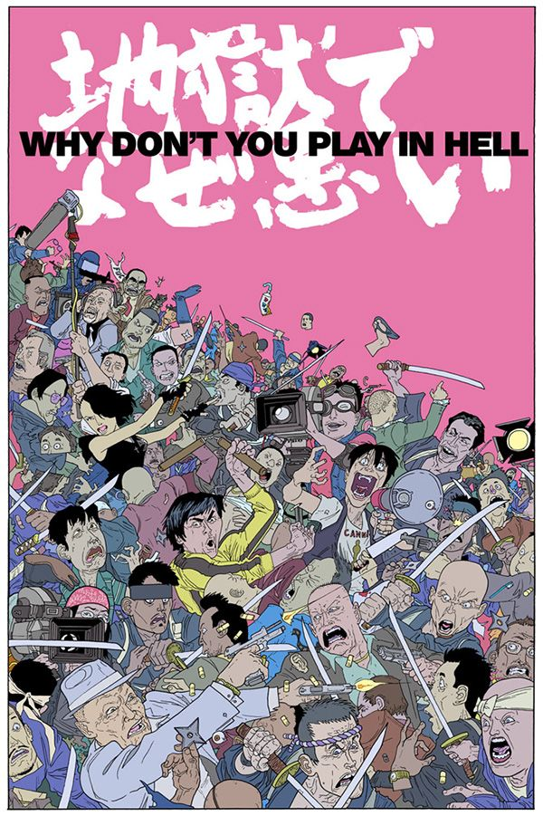 """""""Why Don't You Play In Hell?"""" poster on Behance"""