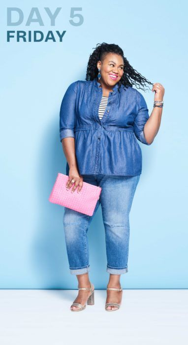 04ef8c5ac 7 Days of Plus Size Denim to Dress for Every Occasion | Fashion ...