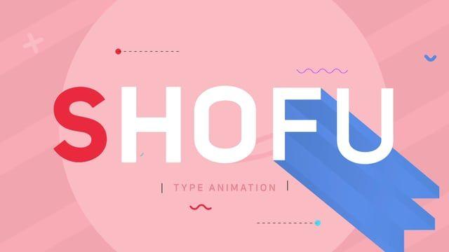 SHOFU Ident - Director's Cut