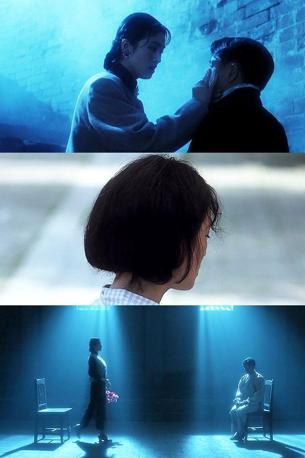 Gong Li: Farewell My Concubine