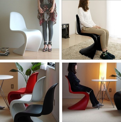 Pantom Chair 29 best phantom chair cadeira panton images on panton