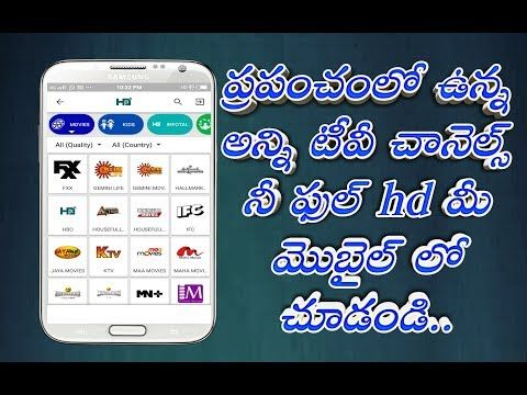 Vcchannel com: best live tv app for android in india || best free