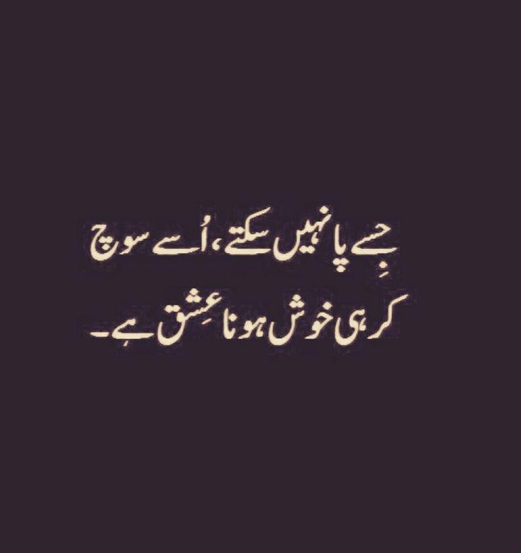 It's true walah ❤️❤️