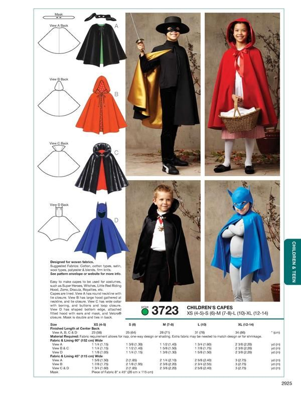 Cape pattern (Harry Potter costumes?)