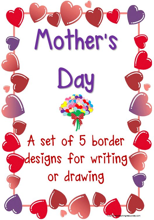 mother s day heart and flower borders template blank page a set of five border designs. Black Bedroom Furniture Sets. Home Design Ideas