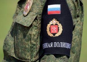 Военная полиция в Хабаровском крае приведена в боевую готовность https://rusevik.ru/news/359415