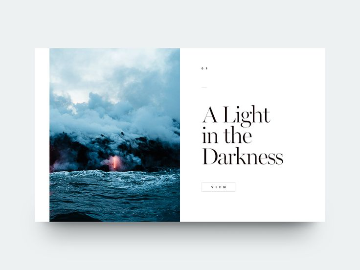 A Light in the Darkness by Vedad Siljak #Design Popular #Dribbble #shots