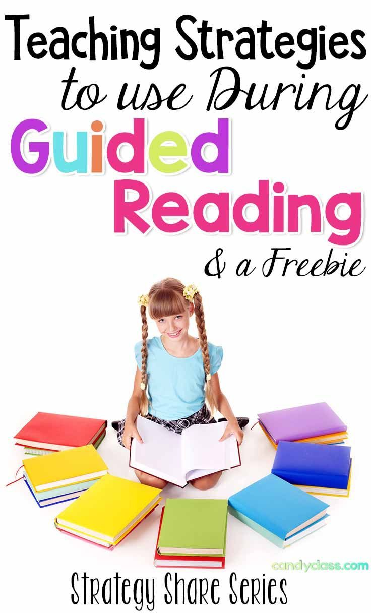 Find helpful teaching strategies to use during guided reading. From reaching struggling readers to decoding to assessments, these reading strategies that work will help to improve students' skills. Includes a free target focus organizer for recording what you need to focus on during guided reading! Whether you are seasoned on how to teach guided reading or need guidance in this area, find some helpful ideas in this Strategy Share post to use in your kindergarten and first grade classroom.