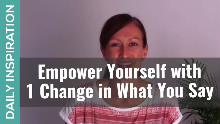 Words are powerful. What we say to other people, and what we say to ourselves inside our own heads, will either empower or disempower us on a daily basis. Click through for the full blog and 1 simple word change you can use immediately for more empowerment. Plus a free confidence boosting affirmations audio tool you can download - https://www.pinchmeliving.com/empower-yourself/