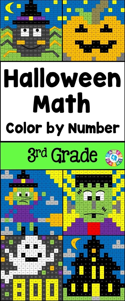 Halloween Math Color-by-Number set comes with 6 Halloween math color-by-number activities for reviewing 3rd grade math skills. This Halloween math set is perfect to use in centers, in small groups, or with the whole class!