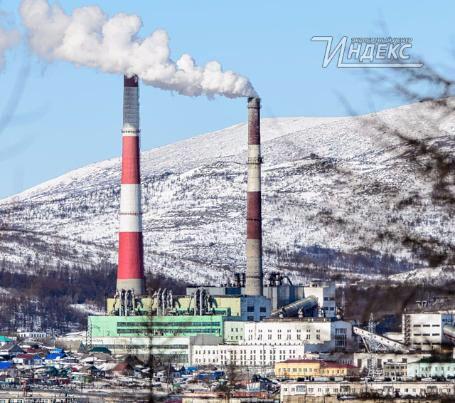 Магаданская ТЭЦ. http://www.indeks.ru/units/magadanskaya-tets-/