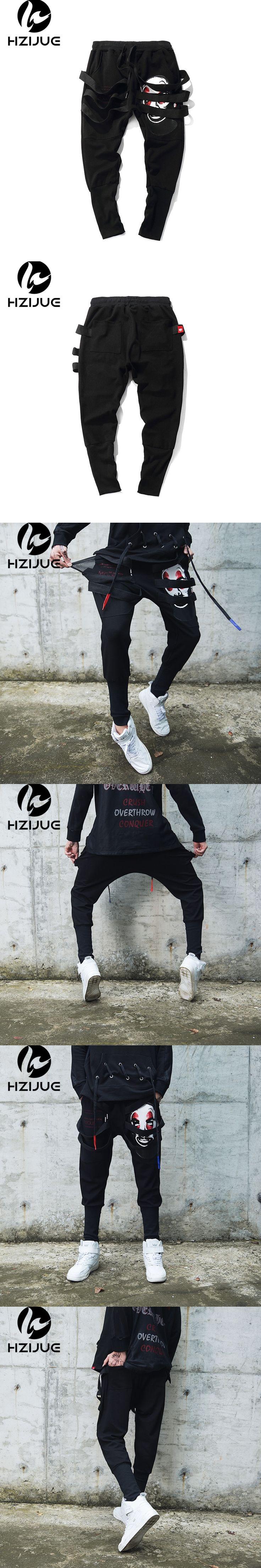 HZIJUE 2017 Ripped Frayed Pants Mens Skinny New Cotton Full Length Pants Hip Hop Black Men Joggers Pants Casual High SweatPants