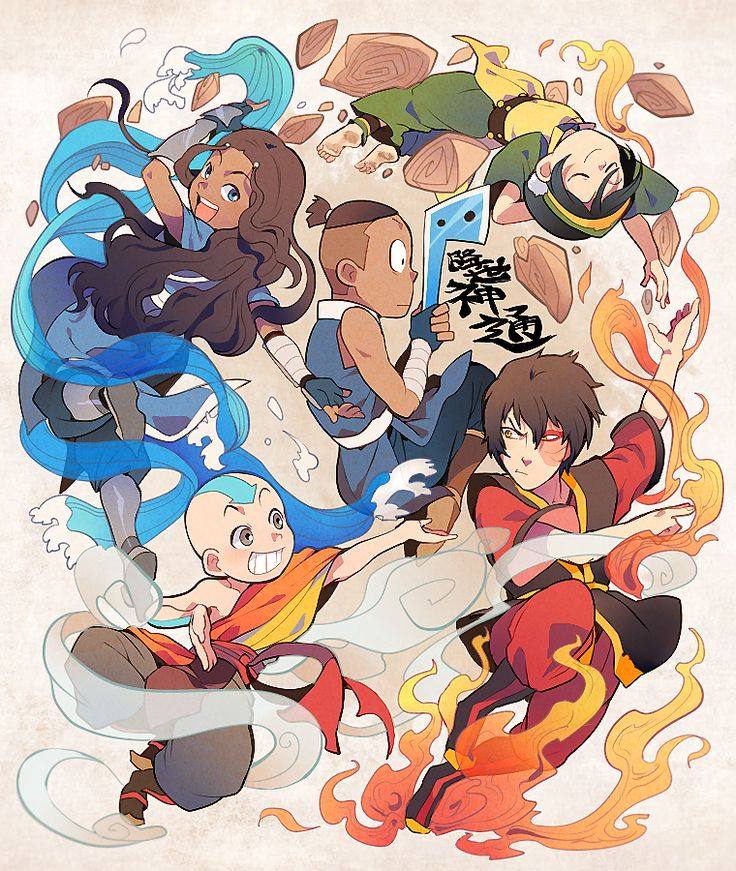 "sokka is in the middle like ""I cant bend, I only have boomerang"""