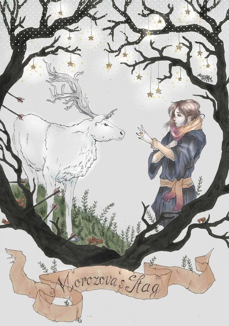 Alina and the Stag by drawinglikealex on tumblr.