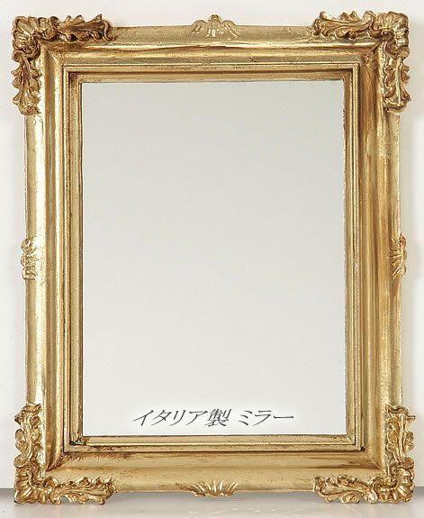 壁掛け鏡 イタリア製  アンティーク調 角型