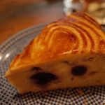 エスカピ - 料理写真:ガトーバスク