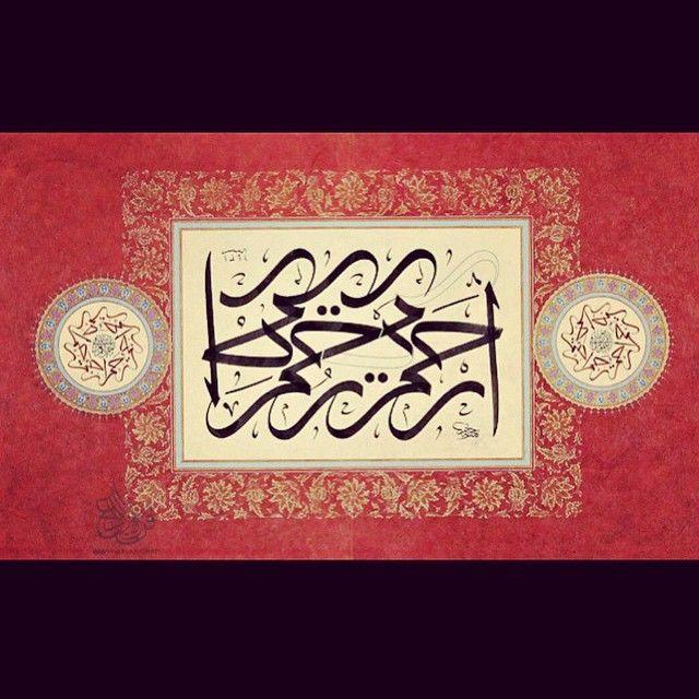 ... | Arabic calligraphy, Islamic calligraphy and Calligraphy art