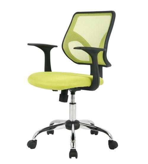 65 best w0rkfr0mh0me images on pinterest   office ideas, footrest