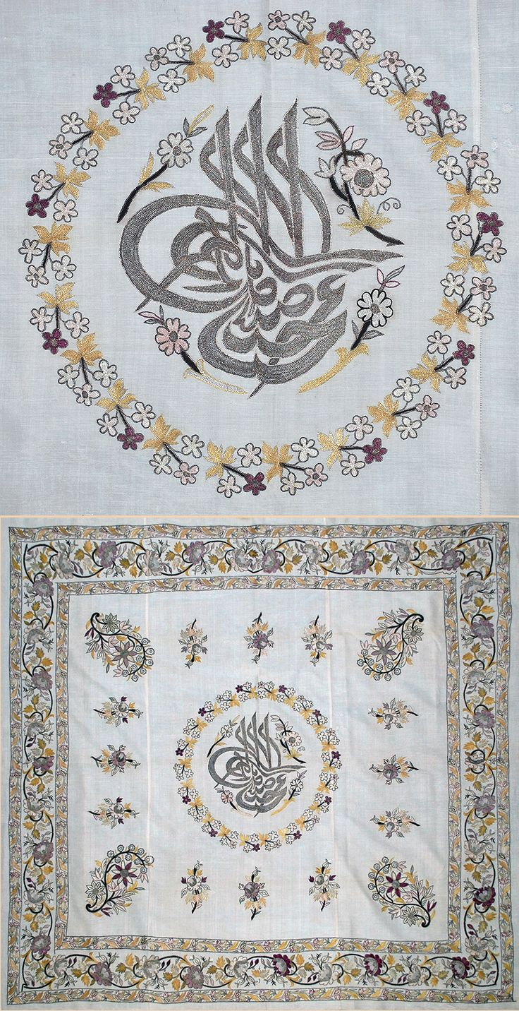 Antique Turkish Textile Embroidery with Silver & silk Islamic Calligraphic Ottoman Dynasty