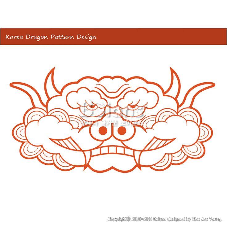한국의 용 문양 패턴디자인. 한국 전통문양 패턴 디자인 시리즈. (BPTD010019) Korea Dragon Pattern Design. Korean traditional Pattern Design Series. Copyrightⓒ2000-2014 Boians.com designed by Cho Joo Young.