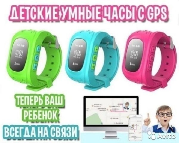 Детские умные часы-телефон часы GPS