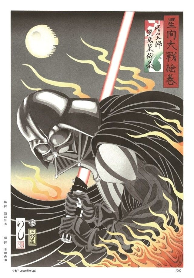 The limited edition Star Wars Ukiyo-e prints with a Meiji era Japan aesthetic, but also with the same skill, dedication and collaboration of said era. Ukiyo-e is an art centered around the division of labor among the eshi (painter), horishi (carver) and surishi (printer).
