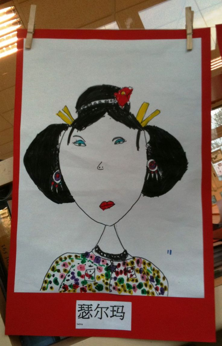 portrait beauté chinoise art visuel maternelle