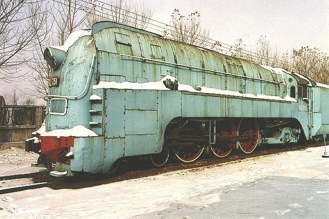 Chinese SL-7