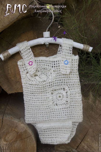 """Одежда унисекс ручной работы. Комплект для новорожденного """"Умка"""". Александра…"""