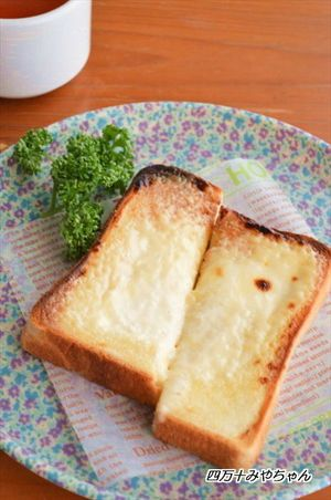 チーズケーキ風トーストはマジで旨いからおすすめ! - NAVER まとめ