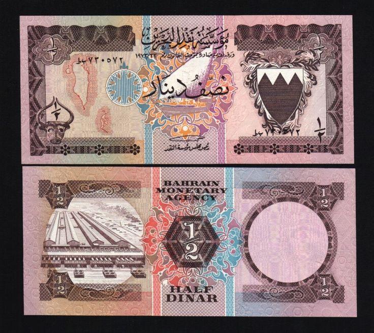 BAHRAIN 1/2 DINAR P7 1973 ALUMINIUM FACILITY RARE UNC ORIGINAL BUNDLE 100 NOTES