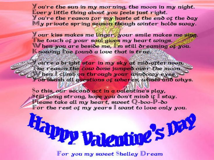poems | valentine-poems-7 | SMS Mesages, Greetings, Quotes