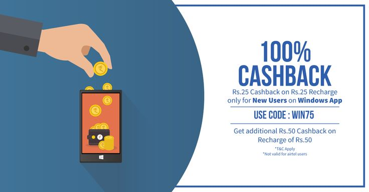 Get 75 cashback on recharge/ bill payment of 75 at freecharge at windows phone ( for new users)