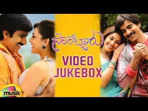 Sarocharu Telugu Movie Songs | Video Songs Jukebox | Ravi Teja | Kajal Agarwal | DSP | Mango Music - YouTube