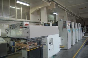 Arbado.com - Printing and Finishing Machine Market!: Man Roland 305 H0B  New deal on arbado.com  http://arbado.com/maszyny/maszyna-szczegoly/55/Man-Roland-305-H0B.html