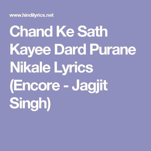 Chand Banne Ke Liye Lyrics: 25+ Best Ideas About Jagjit Singh On Pinterest