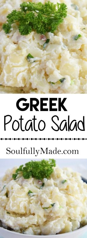 This Greek Potato Salad combines simple ingredients and once you let them marinate together. You get a great heap of deliciousness!