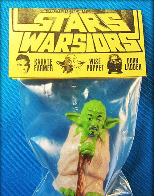 This off-brand Yoda looks like it should be a Aqua Teen Hunger Force character